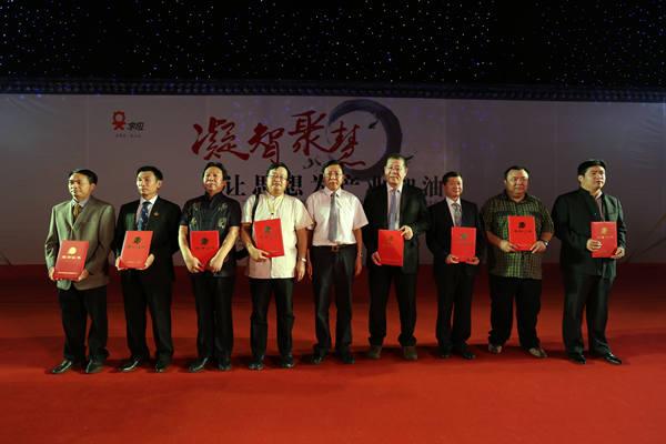中国策划十大功勋人物代表颁奖。王东海摄