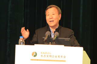 朱新礼:对生产和生活的态度 决定是否文明