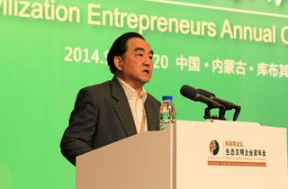 杨凯生:绿色核算法可解决生态建设资金难题
