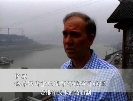 重庆市/重庆市:污水和垃圾处理