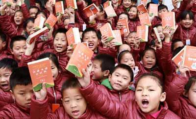温县贫困山区小学生穿上了新羽绒服、领到了新词典