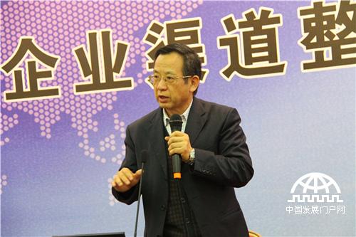 张永安:互联网020布局对商贸流通企业渠道整合