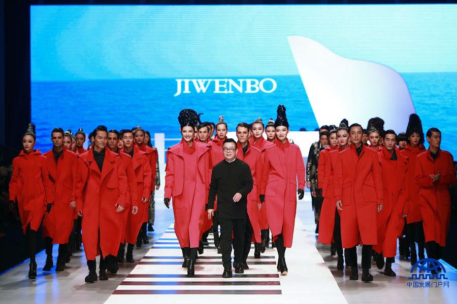 2014厦门国际时尚周:创意设计与产业对接