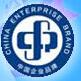 第二届中国企业五星品牌论坛