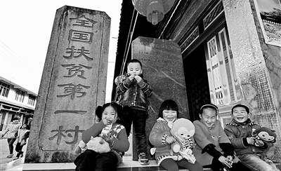 """""""中国扶贫第一村""""福建赤溪村脱贫记"""