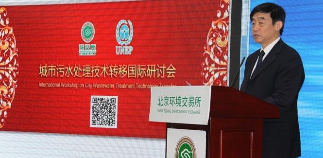 """4月1日,联合国环境署城市污水处理技术转移国际研讨会在北京举办,联合国环境署驻华代表张世钢宣布""""全球污水倡议""""亚洲中心正式启动,以下为演讲全文:"""