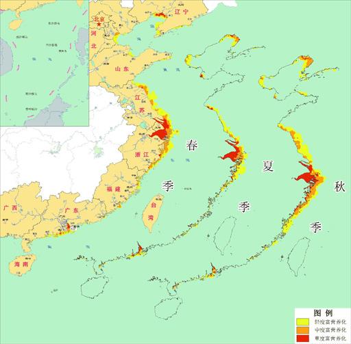 2014年中国海洋环境状况公报