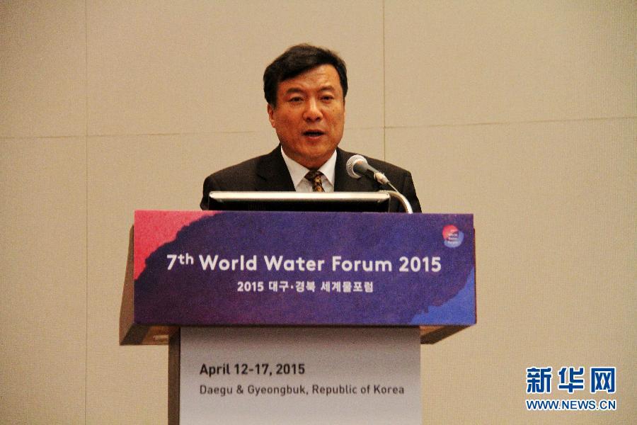 (新华网)中日韩倡议加强水政策创新合作