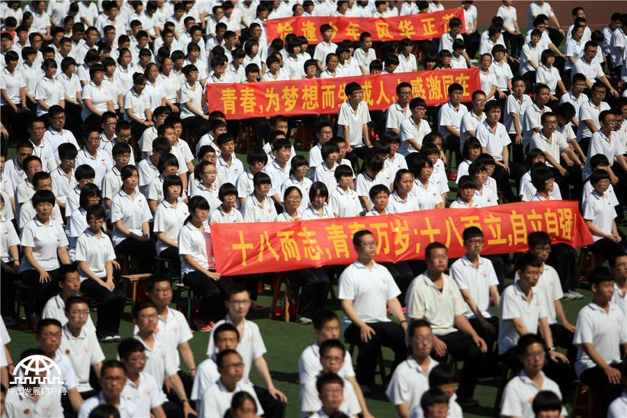 河北衡水二中举行成人礼纪念五四青年节[图]