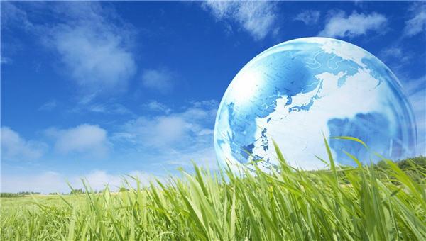王文:生态文明建设已经超越了国家的界限