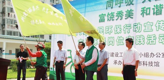 中国处于环境群体性事件多发期,年均增长29%。聚集超万人的群体性事件超一半与环保有关