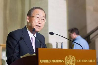 193个国家达成共识 2030年可持续发展议程定17目标