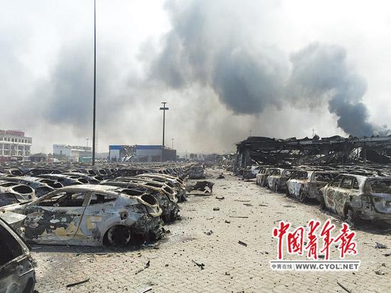 四问天津爆炸事故:涉事企业环评是否真的合格
