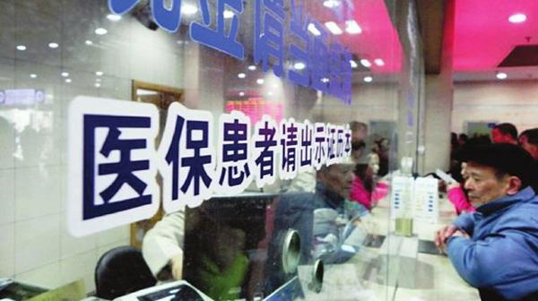 国务院办公厅关于全面实施城乡居民大病保险的意见