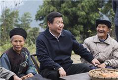 习近平在湖南考察时强调:深化改革开放推进创新驱动 实现全年经济社会发展目标