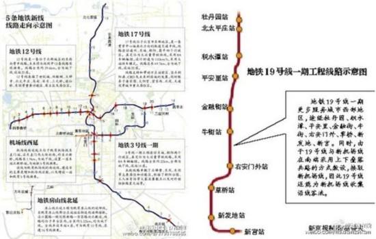 8条地铁新线年底开工建设 5年内建12条地铁
