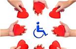 民政部解读全面建立残疾人两项补贴制度的意见
