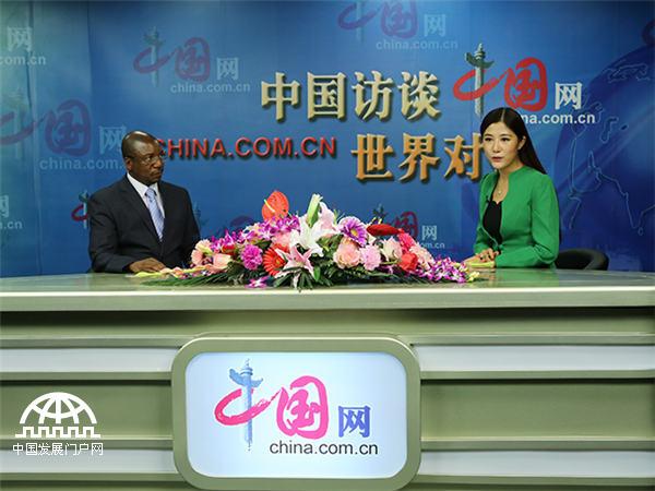 联合国粮食及农业组织驻中国、朝鲜、蒙古代表伯希•米西卡先生(Percy Misika)做客中国网《中国访谈》