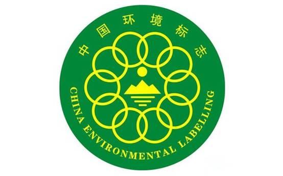 中国环境标识.jpg图片