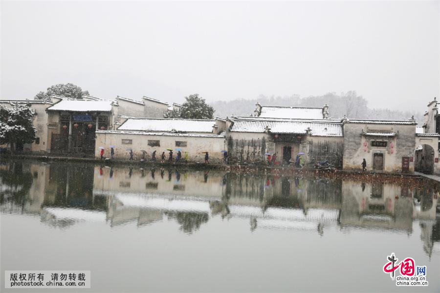 古镇风景色彩画临摹雪景