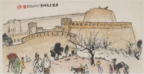 亚明笔下的《拉赫尔古城堡》是横向匀称式构图,雄伟高大,壮观威严.