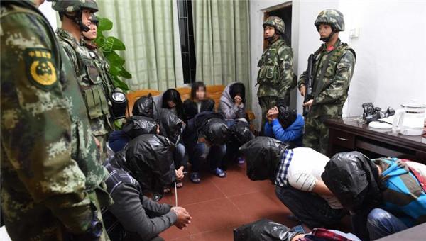 """广东抓捕236名""""我是你领导""""电信诈骗"""