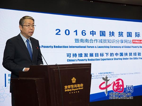 方正辉:传媒应在消除贫困领域担负起分享经验的责任
