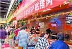 北京:20家定点超市开售政府补贴肉