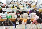 """江苏省教育厅:今年高考招生不存在""""减招""""问题"""