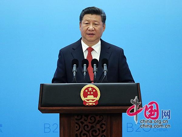 直播:习近平出席B20峰会开幕式并发表主旨演讲