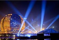 杭州峰会为世界经济指明方向