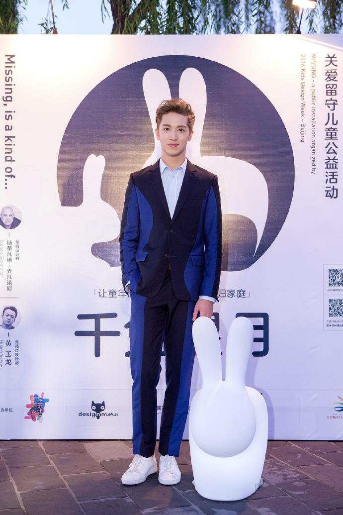 """2016年9月19日晚,中国内地演员、歌手许魏洲受邀参加""""千兔望月·颐和园游园公益活动""""。"""