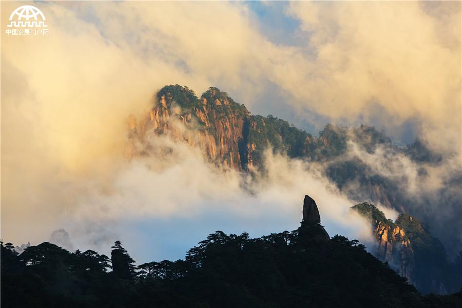 云端上的风景:秋日黄山西海大峡谷