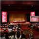 第四届全国顾客满意度测评活动揭晓大会在西安开幕