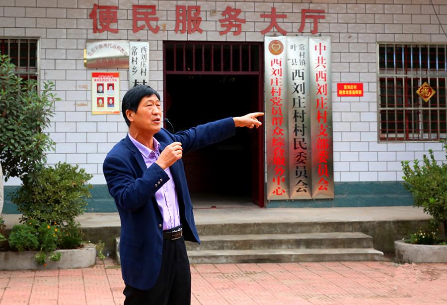 西刘庄村支书刘遂伸念起曾经村里人代代相传顺口溜