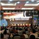 2016年中国酒类食品产业新创经济领袖峰会举办