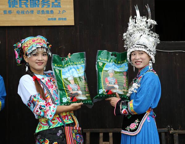 美丽湖南省花垣县十八洞村姑娘展示苗岭贡米