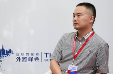 蚂蚁金融服务集团副总裁袁雷鸣