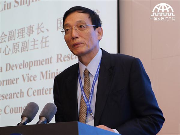刘世锦:中速增长轨道对中国经济长期发展非常重要