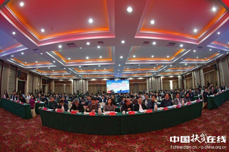 11月29日,全国网络扶贫工作现场推进会在江西省赣州市宁都县召开。赣南日报刘凯摄