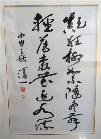 北京西城红会公益书画家大病儿童筹款展卖开展