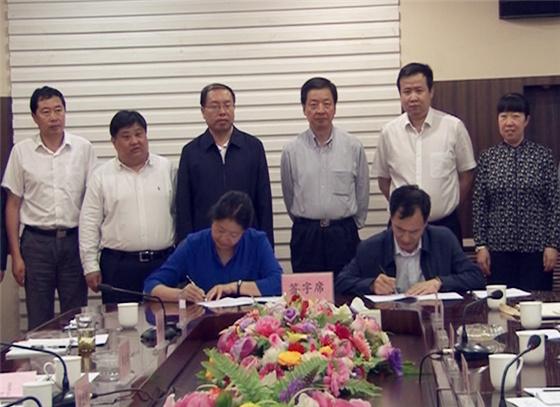 中国外文局局长周明伟在左权县调研精准扶贫