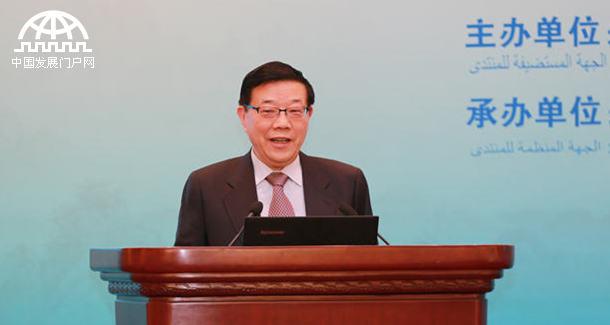 国务院发展研究中心主任李伟.王东海摄
