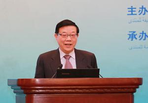 李伟:加强政策沟通 共创中国—海湾国家经济合作新格局