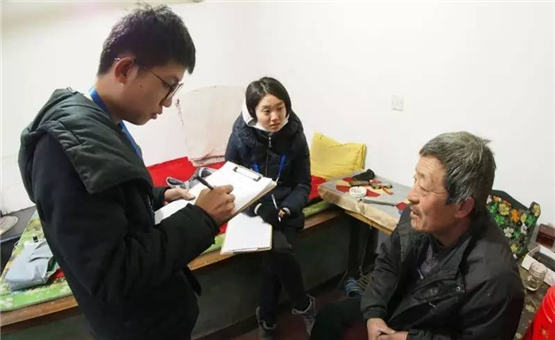 国家精准扶贫成效第三方评估组山西组工作侧记(四)