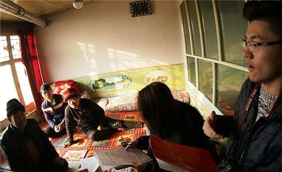 国家精准扶贫成效第三方评估组山西组工作侧记(五)