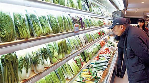光碳核肥推广有利于提高食品安全
