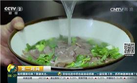 贵州:一碗羊肉粉背后的大扶贫