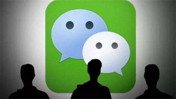 微信将推出公众号付费阅读功能 你会买单吗?