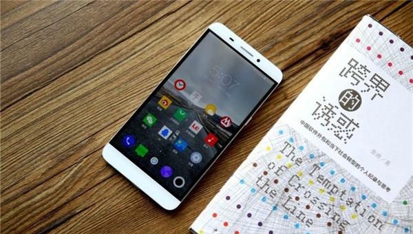 乐视陷'100%兑换手机'变卦门 80人起诉索赔95万